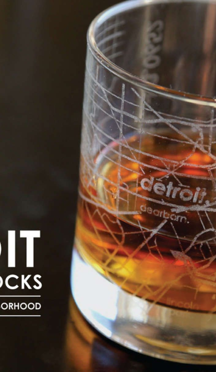 These awesome drink glasses showcase your favorite city streets