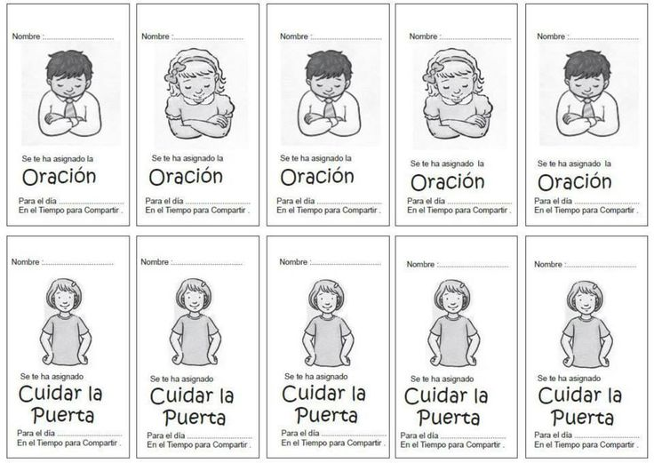 12 best primaria images on Pinterest | Lds primary, Family home ...