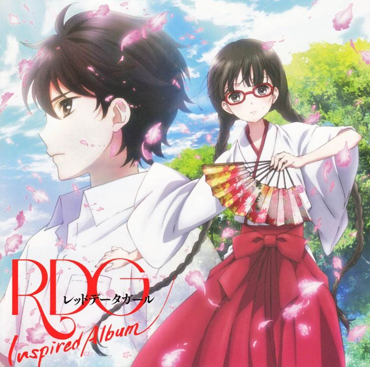 Red Data Girl Rdg เรดดาต าเก ร ล ตอนท 1 12 พากย ไทย จบแล ว Anime Sugoi Anime Anime Images Anime Shows