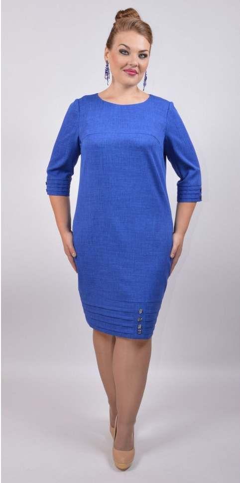 Платье для тучных
