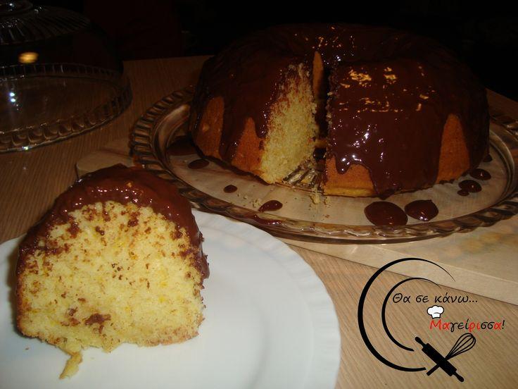 Κέικ Πορτοκάλι...με Σουρωτή!