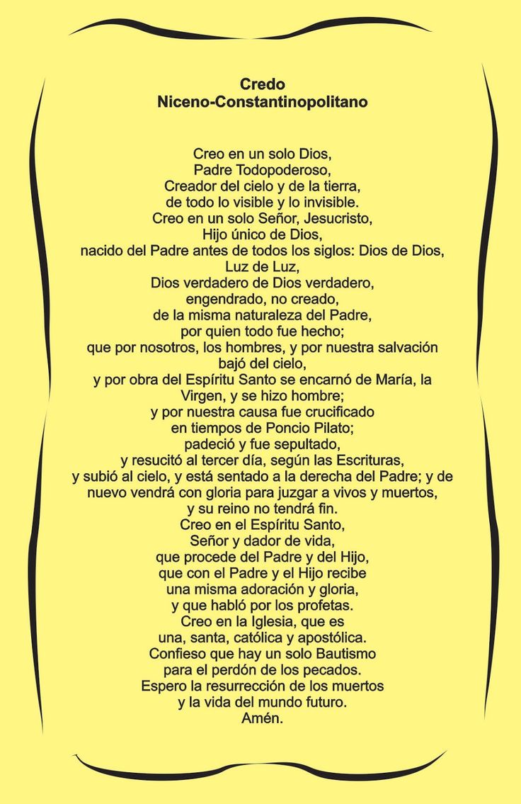 Credo Niceno Constantinopolitano.jpg (1037×1600)
