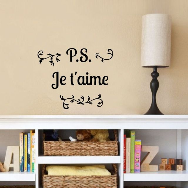 French Wall Decals Nbb3 Com Wall Decals French Walls Wall Design
