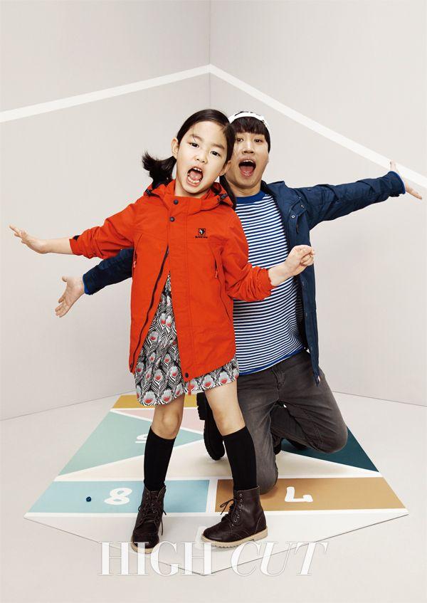 Tablo and Haru - High Cut Magazine '16