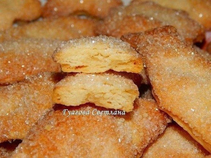 Вкусное, хрустящее печенье, с минимальными затратами сил и продуктов - Вкусные рецепты