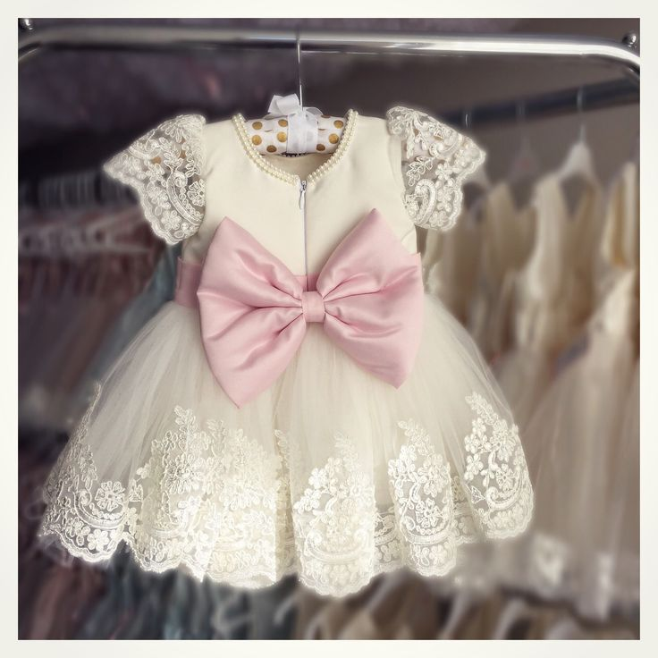 Princess Julia Dress