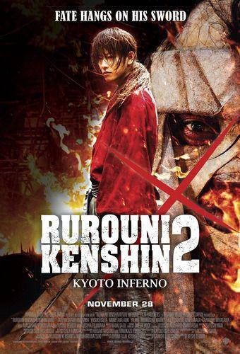 Гледайте филма: Скитникът Кеншин: Големия пожар в Киото / Rurouni Kenshin: Kyoto Inferno (2014). Намерете богата видеотека от онлайн филми на нашия сайт.