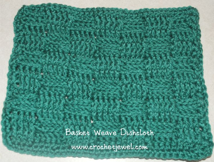 Crochet Basket Weave Dishcloth ~ free pattern