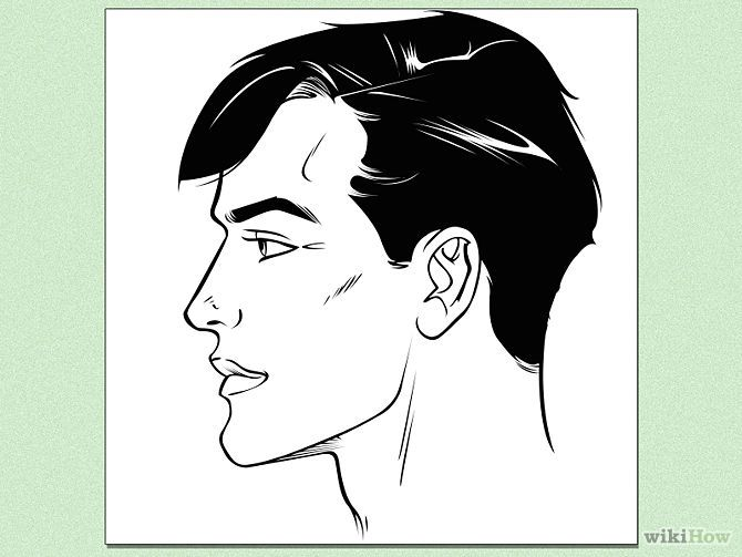 How to Draw Face Profi...