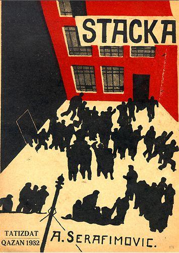 Story by A. Serafimovich, 1932, Stacka. (Russia)