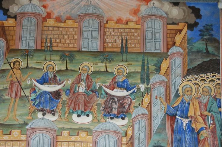 the three patriarchs – Abraham, Isaac, and Jacob, Rila monastery http://parisianjali.wordpress.com/2010/12/11/sofia-bulgaria/