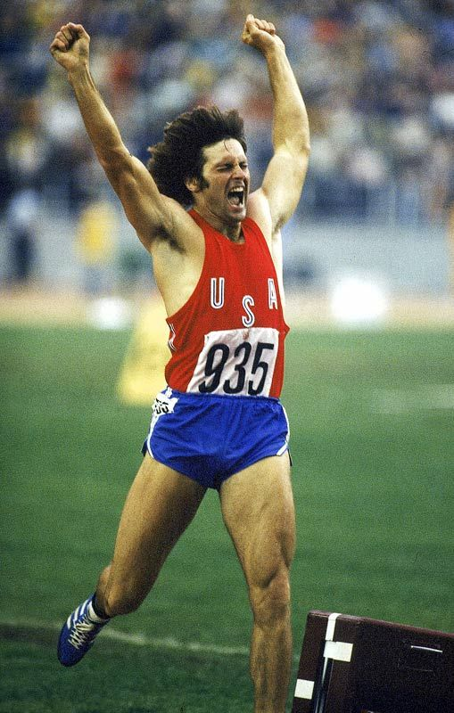 Bruce Jenner sets world record -Moments in Sports