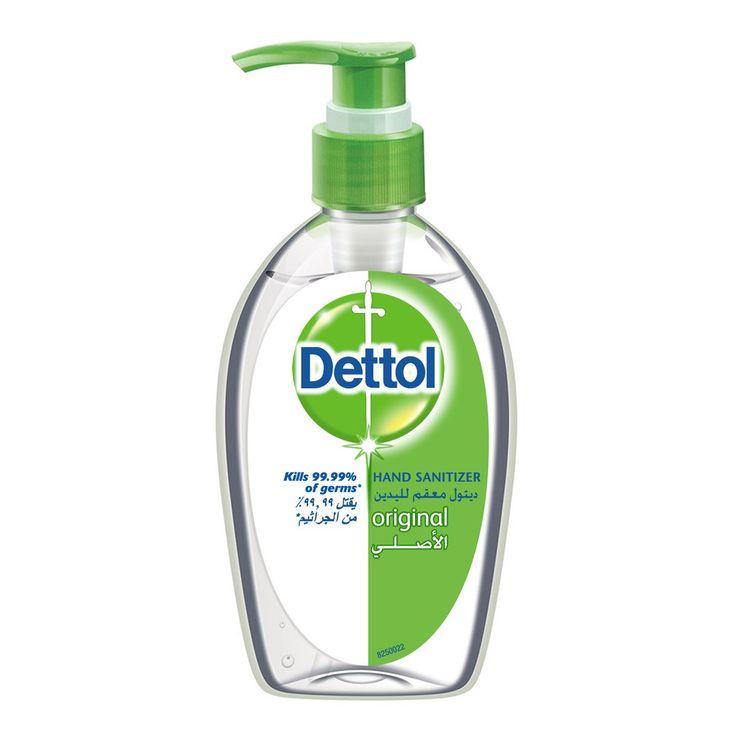 بسيط وفعال، معقم اليدين الفوري من ديتول مضاد للبكتيريا، ويحمي ضدّ الجراثيم من دون حاجة إلى الماء أو الصابون