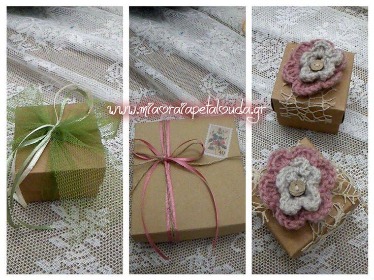 μπομπονιέρες με κουτιά craft  περισσότερα σχέδια στην ιστοσελίδα www.miaoraiapetalouda.gr