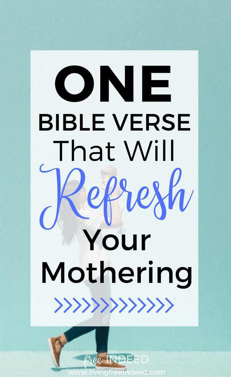 If Christ is your Savior and Lord, the Holy Spirit is present and ready to refresh your mothering for God's glory. Just take a look at John 7:38.