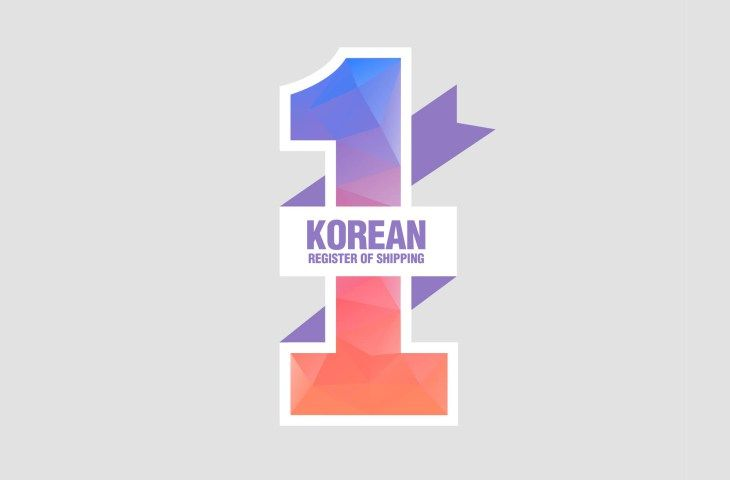 KR ranked in no. 1 in the KOSHIPA evaluation of classification technical services 2016