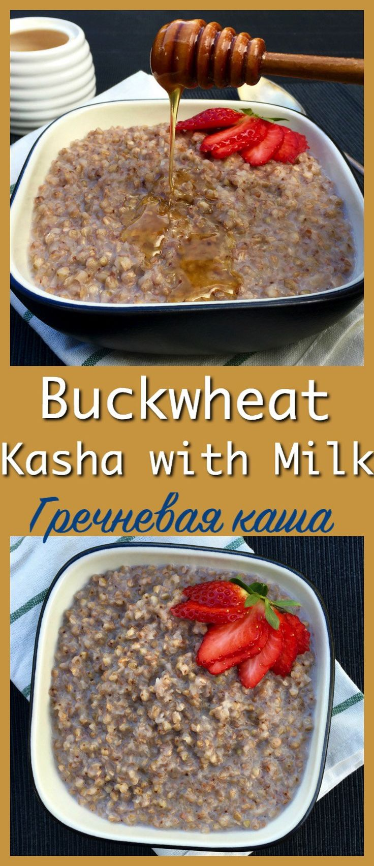 A Russian and Eastern European Breakfast Cereal Classic. Incredibly Healthy, Low GI, and Gluten Free Superfood! Buckwheat Kasha with Milk (Гречневая каша)