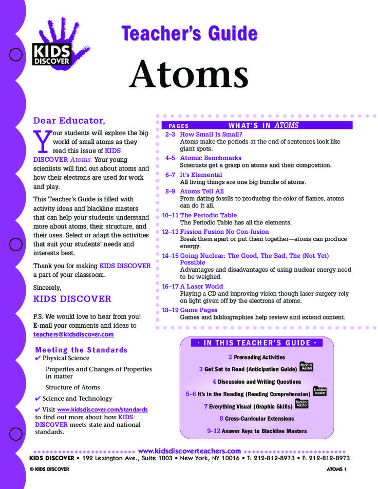This free Lesson Plan for Kids Discover Atoms is packed with activities and assessments that will help you teach kids all about atoms, which traces them from their smallest components (quarks) through how they become elements, with a full examination of the periodic table.