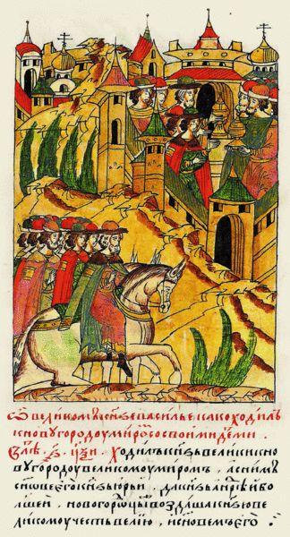 Facial Chronicle-b.15,p.005. О великом князе Василии, как ходил к Новгороду миром со своими детьми.В 6968 году ходил великий князь к Великому Новгороду с миром,а с ним сыновья его князь Юрий да князь Андрей Большой. Новгородцы воздали великому князю честь великую и сыновьям его.