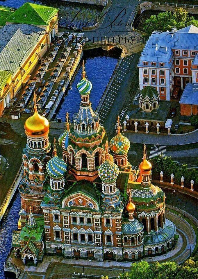 . San Petersburgo