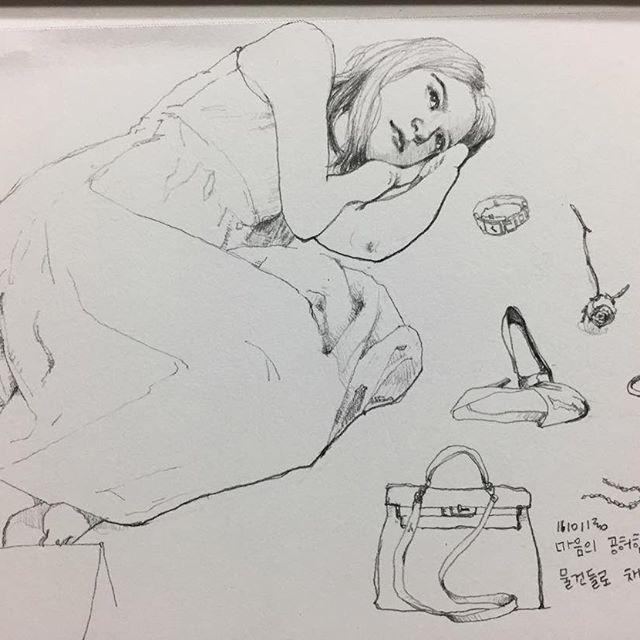 그치만 어여 월급날 와라 #취미 #미술 #그림 #낙서 #선물 #여자 #hobby #doodle #drawing #sketch #empty #gift #woman