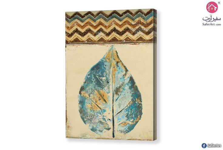 تابلوهات مودرن ورقة شجر سفير ارت للديكور In 2021 Blue Leaves Canvas Blue
