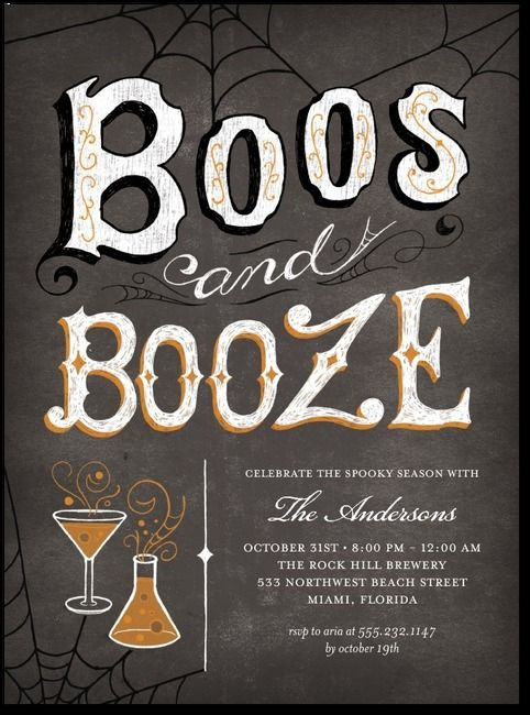 Celebrate #Halloween with these vintage inspired party invitations.