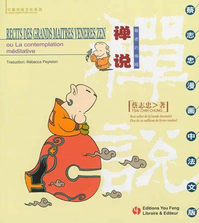 """BD TSA - Récits des grands maîtres vénérés zen ou La contemplation méditative / C. Tsai. """"La découverte des classiques chinois, fondement d'une philosophie ancestrale, est essentielle pour qui s'intéresse à la Chine, à son histoire, sa société, ses arts et sa pensée. C'est la raison pour laquelle l'humoriste et dessinateur Tsai Chih Chung a eu l'idée de donner vie à cette sagesse chinoise en proposant une série des grands classiques en bande-dessinée""""."""