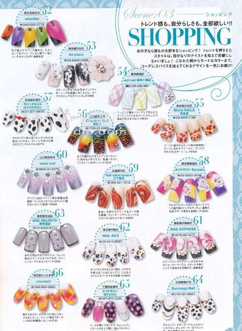 "Japanese ""Going Shopping"" Nail Art Magazine Scan"