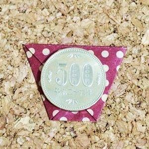 500円玉ぽち袋の折り方