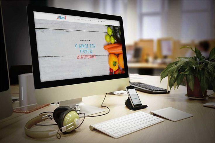Mynutrihealth.gr –  Σχεδιασμός και κατασκευή ιστοσελίδας