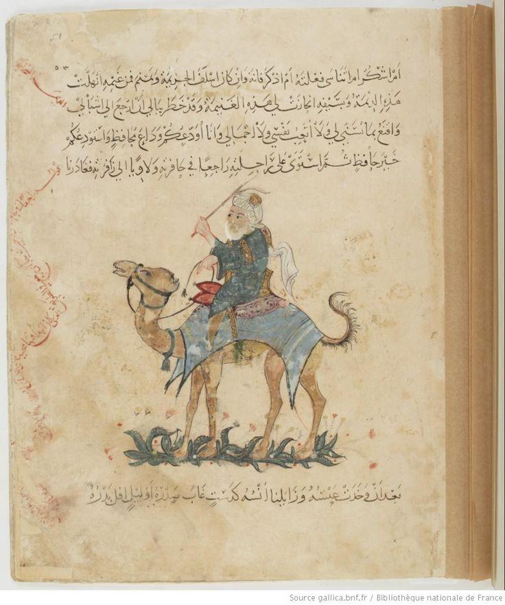 Maqamat of al-Hariri. Paris Bibliotheque Nationale Arabe 5847