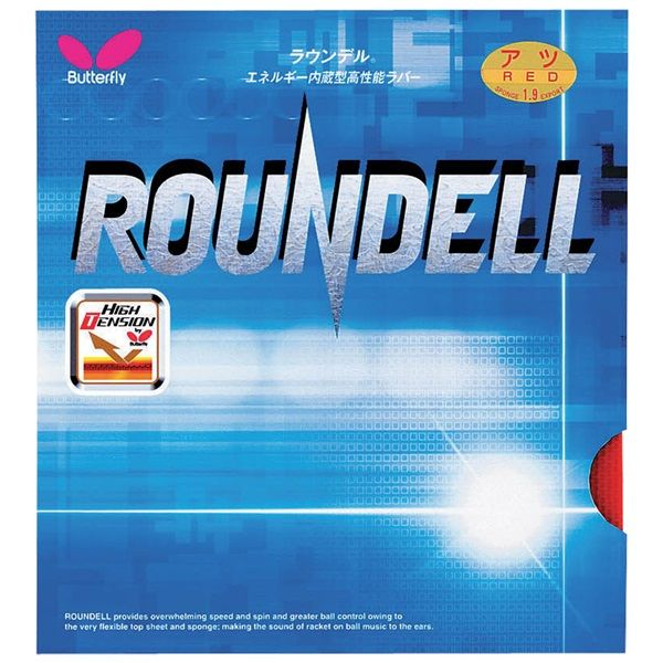 Butterfly Table Tennis - Roundell Rubber: Speed & Control