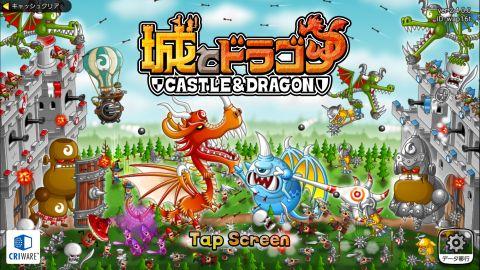 城とドラゴンのデザイン/UIの参考となるギャラリーサイト 1000AppDesign
