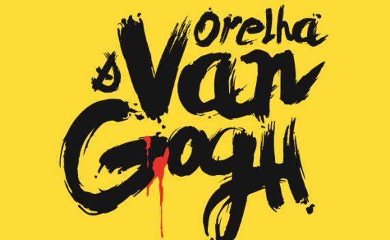 21 de Julho: DJ Orelha de Van Gogh  #agitagueda #agitagueda2016 #agitaguedaartfestival #agueda #streetart #festival #urbanart #umbrellaskyproject