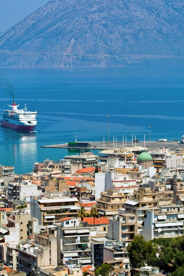 Start your exploration in Patras around the city from Aghiou Nikolaou (Ayiou Nikoláou), the most famous pedestrian street. There, 192 steps await to lead you to the Old City. #BecomeTraveler #GreekIslands #IslandHopping #Greece #Hopwave