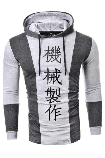 Bluza Męska z napisem - - Bluzy męskie - Awii, Odzież męska, Ubrania męskie, Dla mężczyzn, Sklep internetowy