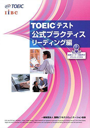 TOEICテスト公式プラクティス リーディング編   Educational Testing Service http://www.amazon.co.jp/dp/4906033458/ref=cm_sw_r_pi_dp_iMCKwb150KH59