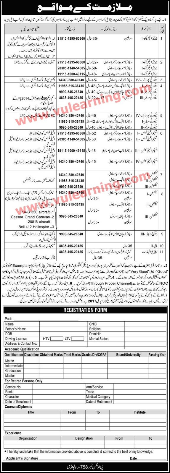 #  Title  Details  1  Jobs Location  Pakistan  2  Government / Private  Government  3  FPSC / PPSC / NTS / Others  Others  4  Published Date  02 Apr 2017 Sunday  5  Last Date to Apply  30 Apr 2017 Sunday  6  Newspaper Name  Express  Pak Army Jobs 2017 PO Box 758 Rawalpindi for Junior Executive Security Solider Technician Inspector Intelligence & Others Latest  A Progressive public Sector Organization (PO Box Box 758 Rawalpindi) has announced various jobs for Junior Executive Security Solider…