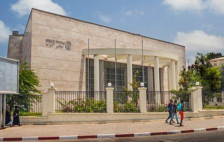 Djibouti – National Assembly (Assemblée nationale) (الجمعية الوطنية)