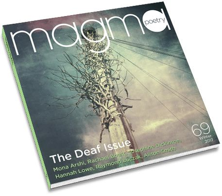 Magma 69 cover