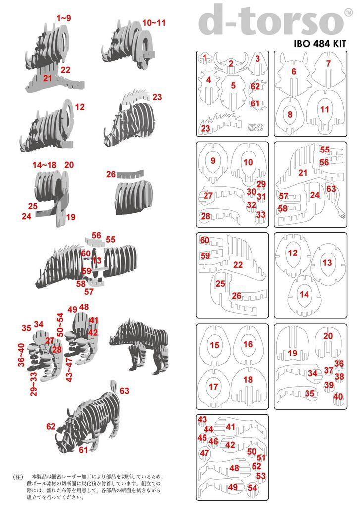 3D Puzzle - Rinoceronte (Rhino)
