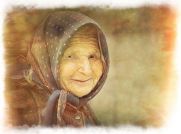 Бабушкины секреты... Это действительно интересно...