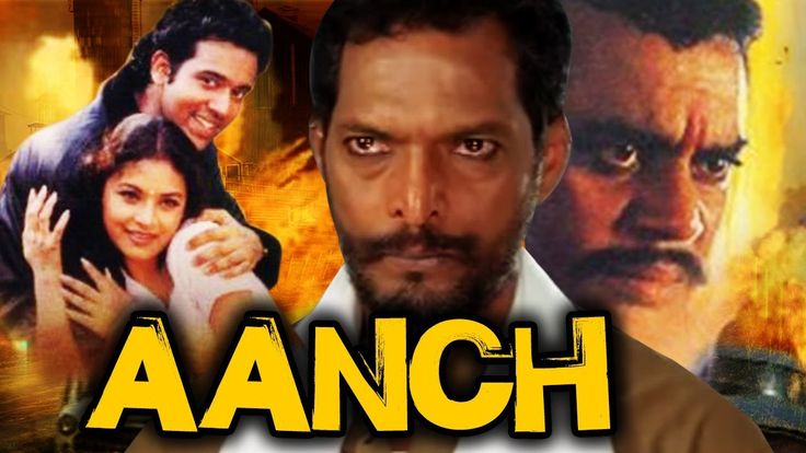 Free Aanch (2003) Full Hindi Action Movie   Nana Patekar, Paresh Rawal, Ayesha Jhulka Watch Online watch on  https://free123movies.net/free-aanch-2003-full-hindi-action-movie-nana-patekar-paresh-rawal-ayesha-jhulka-watch-online/
