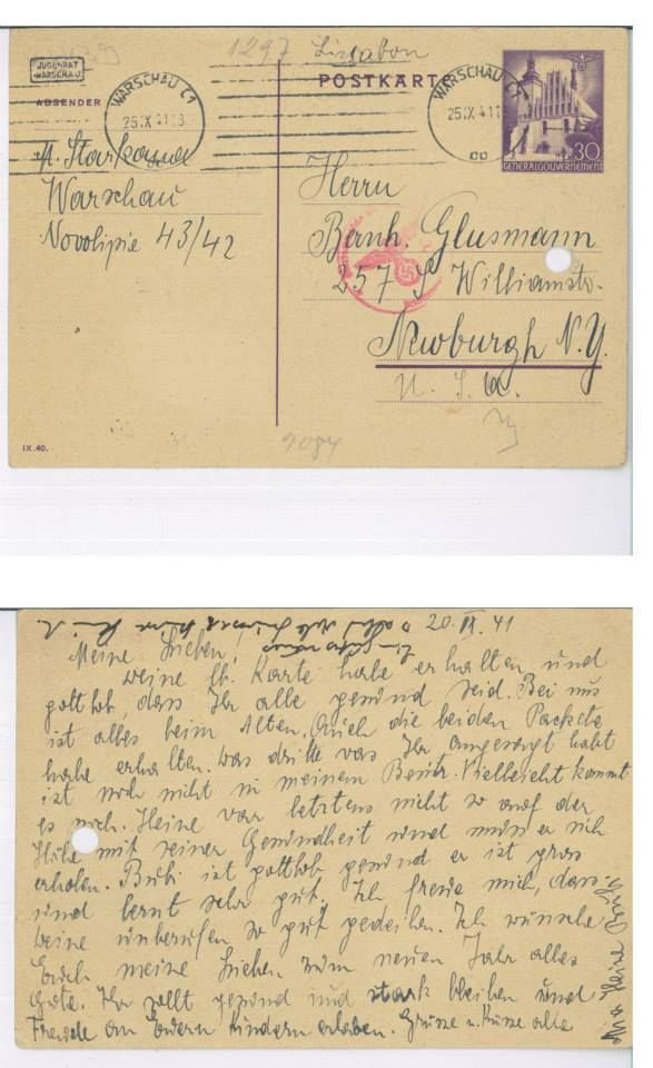 postcard sent from the Warsaw ghetto in November, 1941. The ghetto was liquidated the following summer. This comes from the Fred Glusman Family Papers.