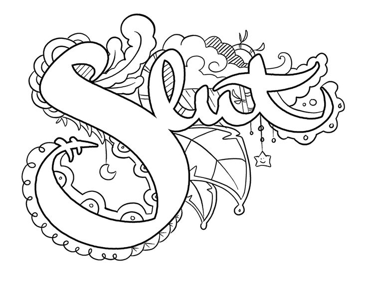 Shit Cuss Word Coloring Pages Coloring Pages
