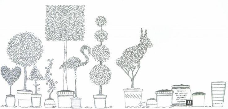 Иллюстрация 1 из 9 для Таинственный сад - Джоанна Бэсфорд | Лабиринт - книги. Источник: Лабиринт
