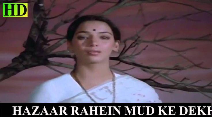 Hazaar Rahein Mud Ke Dekhi | HD Song | Lata Mangeshkar, Kishore Kumar | Thodisi Bewafai(1980) - YouTube