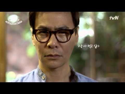 [집밥 백선생] 티저 : 윤상, 더 격렬하게 사먹고 싶다 - YouTube