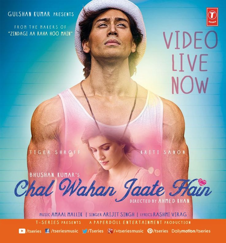 A monsoon that you would only cherish more with this beautiful romantic no. *CHAL WAHAN JAATE HAIN* in the melodious voice of Arijit Singh Official ft, Tiger Shroff & Kriti Sanon  ENJOY EVERY BIT HERE-->http://bit.ly/ChalWahanJaateHain  ‪#‎TseriesMusic‬ ‪#‎ChalWahanJaateHain‬ ‪#‎ArijitSingh‬ ‪#‎TigerShroff‬ ‪#‎KritiSanon‬ #RomanticSong #Monsoon #LoveInair  #trulymadly #sgi
